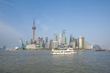 Pudong District Skyline and Huangpu River