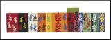 Composition (Les Velours), 1947 Reproduction montée par Henri Matisse