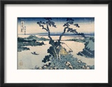 The Suna Lake (Colour Woodblock Print) Reproduction encadrée par Katsushika Hokusai