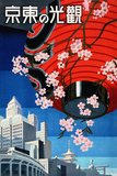 """""""Come to Tokyo"""" Vintage Japanese Travel Poster  1930s"""