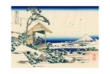 Tea House at Koishikawa  the Morning After a Snowfall  c1830
