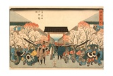 Cherry Blossom Time in Nakanoch of the Yoshiwara from the series Famous Places of Edo  c1848-9