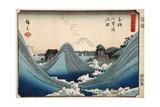 Rough Seas at Shichiri Beach  Sagami Province from Series Thirty Six Views of Mount Fuji  c1851-2