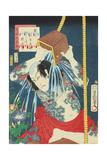 Danshichi Kurobei