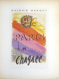Galerie Maeght Paris