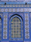 Exterior View of Window and Tilework on Dome of the Rock