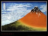 Red Fuji, Fine Wind Clear Morning Reproduction d'art par Katsushika Hokusai