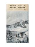 Painting with Li Pai's Poem