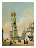 Ivan the Great Bell Tower in the Moscow Kremlin  Printed by Lemercier  Paris  1840s