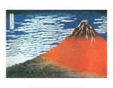 Le mont Fuji Reproduction d'art par Katsushika Hokusai