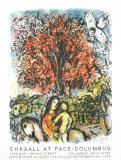 Sainte Famille Reproduction pour collectionneurs par Marc Chagall