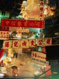 Chinese Banners Hanging at Wet Market  Central  Hong Kong  China