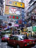 Busy Street, Causeway Bay, Hong Kong Island, Hong Kong, China Papier Photo par Amanda Hall