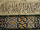 Close-Up of Decoration  Alhambra  Granada  Andalucia  Spain