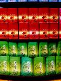 Display at Front of Tea Shop in Old Town  Lijiang  Yunnan  China