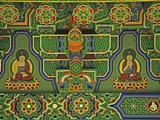 Detail of Wall Mural at a Buddhist Temple  Taegu  South Korea
