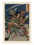 Great Samauri in Battle Reproduction d'art