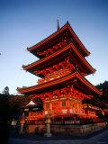 Three-Story Pagoda of Kiyomizu Temple (Kiyomizudera)  Kyoto  Japan
