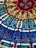 Stained Glass Ceiling at Beit Al-Quran Museum  Manama  Bahrain