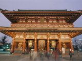 Built in 645 Ad  the Asakusa Kannon Temple is the Oldest Temple in Tokyo