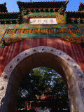 Glazed Archway of Imperial College Bejing  China