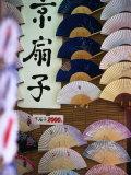 Fans for Sale  Kyoto  Kinki  Japan