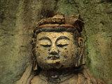 Dainichi Buddha Head in Usuki  Japan
