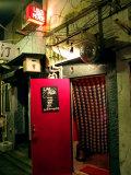 Love & Peace Bar  Golden Gai  Shinjuku  Tokyo  Japan