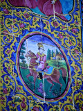 Tile Detail in Eram Park in Shiraz  Shiraz  Fars  Iran