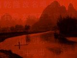 Lonely Fisherman  Li River  China