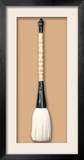 *Exclusive* Sumi Brush Collection - Yagi