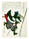 Ronin Lunging Forward  Japanese Wood-Cut Print