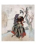 Archery  Japanese Wood-Cut Print