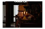 Still Life Inside of Japanese Temple