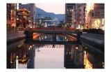 Chinatown in Nagasaki at Dusk  Japan