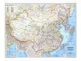 Carte de la Chine 1991 Reproduction d'art par National Geographic Maps