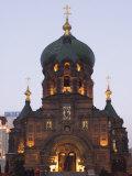 St Sophia Russian Orthodox Church  Harbin  Heilongjiang Province  Northeast China  China