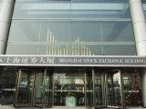 Shanghai Stock Exchange Building  Shanghai  China