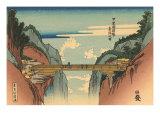 Japanese Woodblock  Bridge