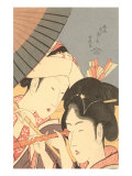 Japanese Woodblock  Women with Spyglass