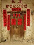Decorated doorway  Fuli Village  Yangshuo  China