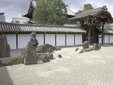Scilent Stone Garden  Kyoto  Japan