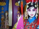 Chinese Eye Performer  Taiwan