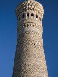 Kalyan Minaret Which Allegedly Awed Genghis Khan