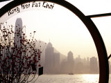 Pavillion on Kowloon Waterfront  Overlooking Victoria Harbour  Displays a Chinese New Year Message