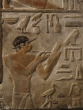 False Door Stele of Mery  Scribe and Head of Royal Archives at Saqqarah  (c 2575-2450 BC)