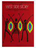 West Side Story  Polish Movie Poster  1961
