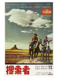 The Searchers  Japanese Movie Poster  1956
