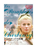 The Umbrellas of Cherbourg  Japanese Movie Poster  1964
