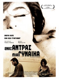 A Man and a Woman  Greek Movie Poster  1966